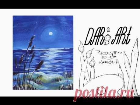 Спасибо за идеи к видео! Нелли Остроухова Здравствуйте,Дарья)Хотелось бы увидеть видео-урок рисунка с ночным временем суток (гуашью) Свои идеи к видео урокам...