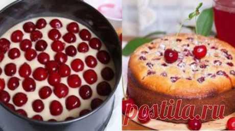 Пирог с вишней!
