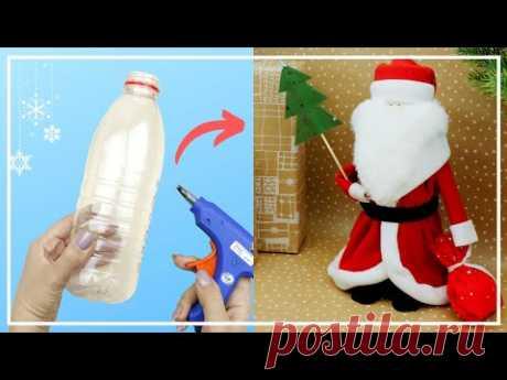 ДЕД МОРОЗ СВОИМИ РУКАМИ - Santa Claus DIY - NataliDoma
