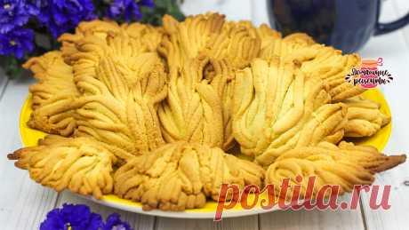 Невероятно нежное! Вкуснейшее песочное печенье Хризантемы через мясорубку | Домашние рецепты с Любовью | Яндекс Дзен