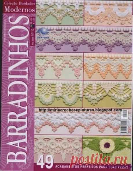 Кайма крючком Bordados Modernos Barradinhos 10 | ✺❁журналы на КЛУБОК-чудо ❣ ❂ ►►➤Более ♛ 8 000❣♛ журналов по вязанию Онлайн✔✔❣❣❣ 70 000 узоров►►Заходите❣❣ %
