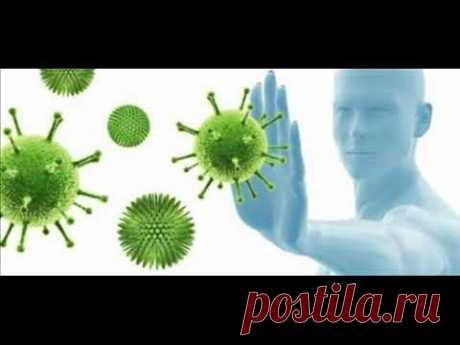 Что такое иммунитет? Что не расскажут вам ваши врачи? Ваша жизнь только в ваших руках.