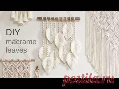 DIY macrame wall hanging leaves(feathers) 1 | 마크라메 월 행잉 나뭇잎(깃털) 1