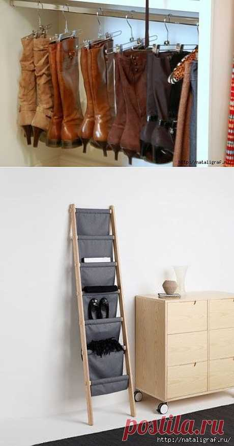 Приспособления для хранения вещей и не только .