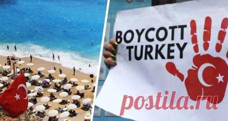 Туризму Турции объявлен бойкот Турция может потерять еще одну категорию туристов – богатые туристы из арабских стран начинают бойкотировать это ранее очень популярное для них...