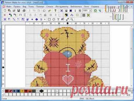 Pattern Maker - создаем свои схемы. Часть 8.2