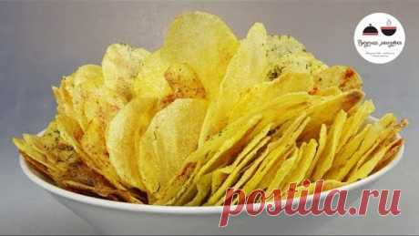 CHIPS in the Microwave 4 TASTES! Astounding! Homemade Potato Chips