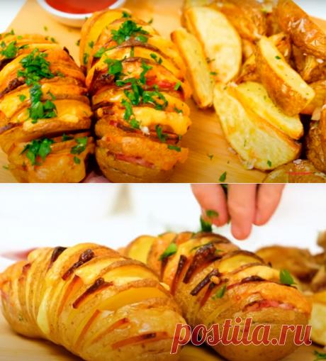 Рецепты вкусной картошки в духовке - Лучший сайт кулинарии