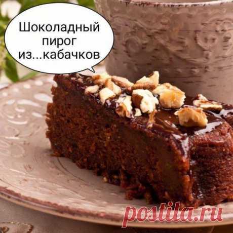 Шоколадно-кабачковый пирог: menunedeli — ЖЖ