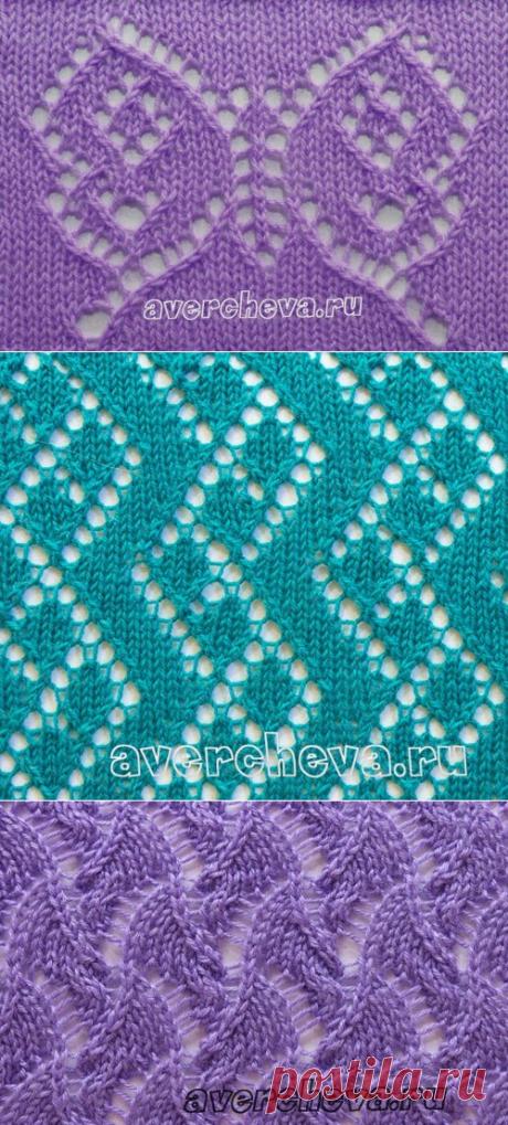Вязание: ажурные узоры спицами.
