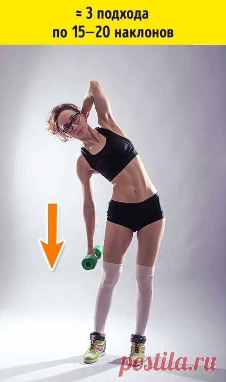 7 эффективных упражнений от складок на спине и боках | Диеты со всего света