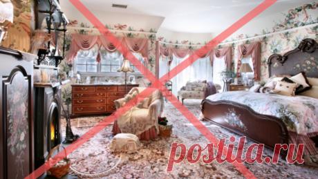 3 самые популярные ошибки при самостоятельном дизайне интерьера! | interiorman | Яндекс Дзен