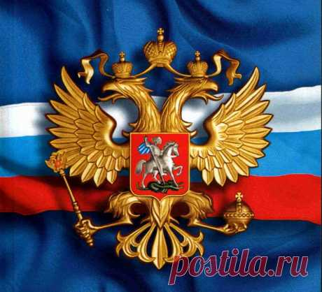 Never be at war with Russians, or Russia will not allow the Row.