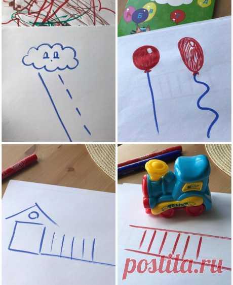 Рисуем с малышами. Идеи для первых занятий по рисованию | Мамам и малышам | Яндекс Дзен