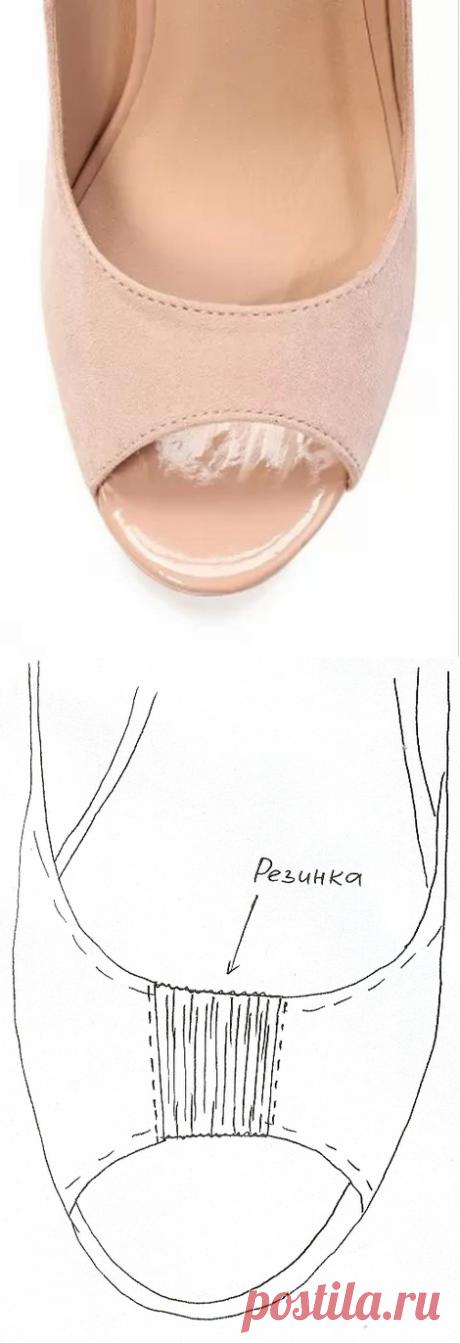 Как можно расширить носок босоножек