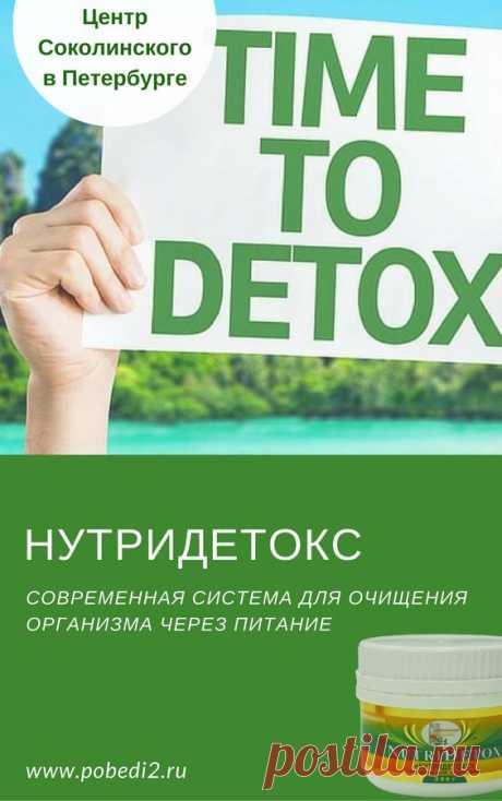 Бесплатная книга о том, как наладить работу кишечника, очистить организм и начать чувствовать себя лучше. Скачайте уже сегодня!