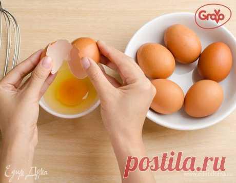Кулинарные советы. Кулинарные хитрости: 8 способов отделить яичные белки от желтков