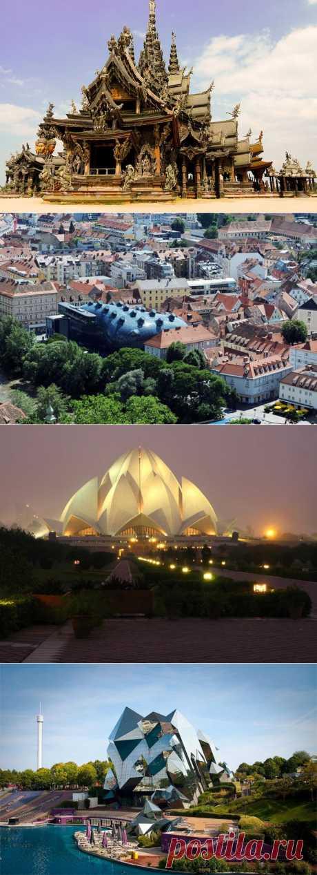 Самые невероятные здания планеты (32 фото)