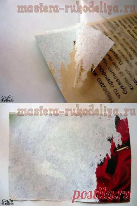 Мастера рукоделия -  : Расслаивание бумаги