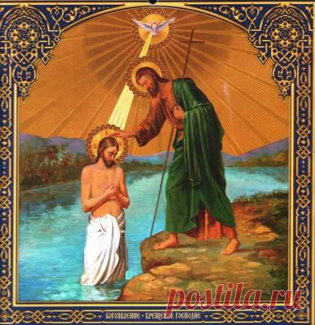 PRAYERS IN DAY OF THE BAPTISM OF THE LORD.