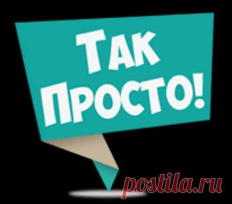 Лишь 50 мл., этого напитка, очищают артерии и предупреждают сердечный приступ!
