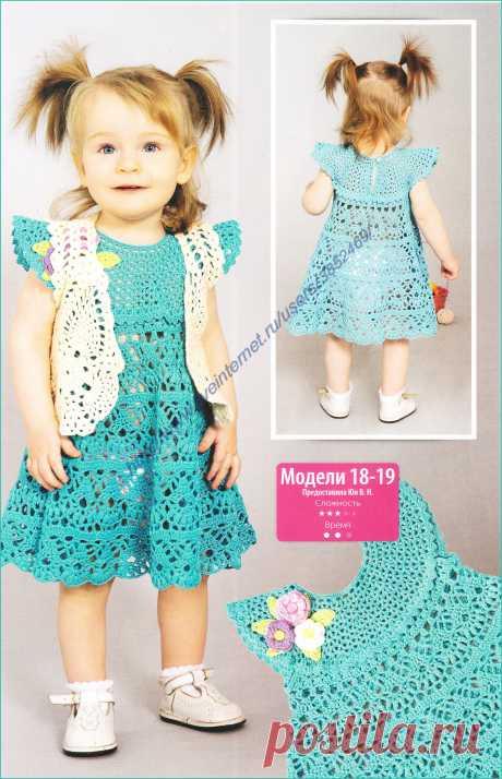 Платье и болеро на 1 годик