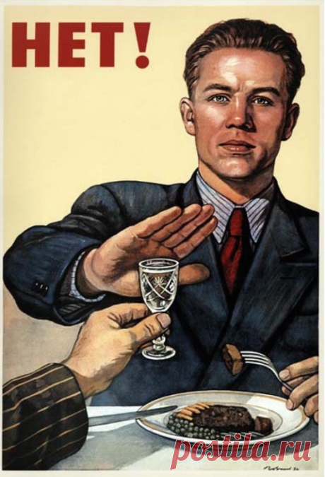 Как лечить алкоголизм народными средствами / Как сэкономить