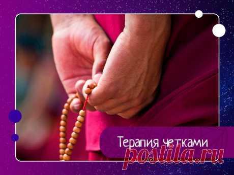 В православии их называют «мечом духовным» и вручают монахам при пострижении. В буддизме с ними меди — Эзотерика, психология, философия