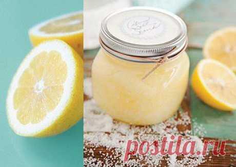 Отличный лимонный скраб для тела | My Milady