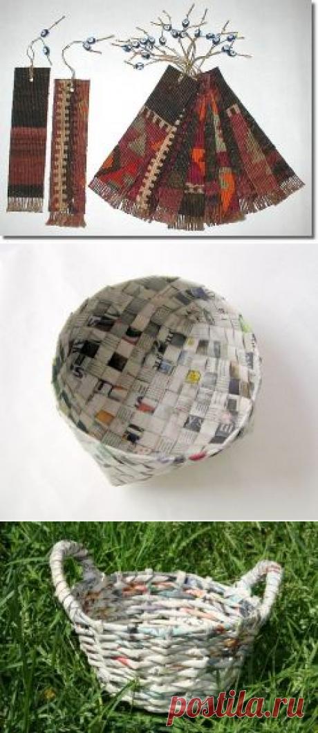 Плетение из бумаги для мастеров и начинающих. Плетение корзин из бумаги :: SYL.ru