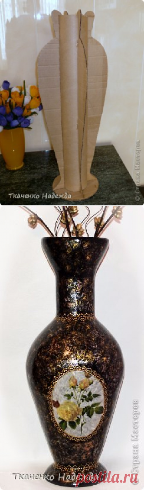 Мастерим напольную вазу