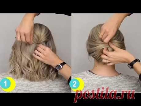 Две красивые прически для коротких волос очень элегантно