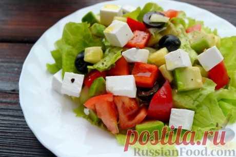 Рецепт: Греческий салат с авокадо на RussianFood.com