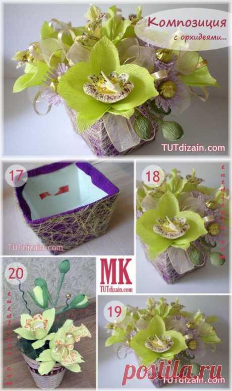 Композиция с орхидеями из конфет » Планета рукоделия