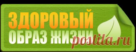 Папилломы боятся соли - Домашний доктор - Архив Вестника ЗОЖ