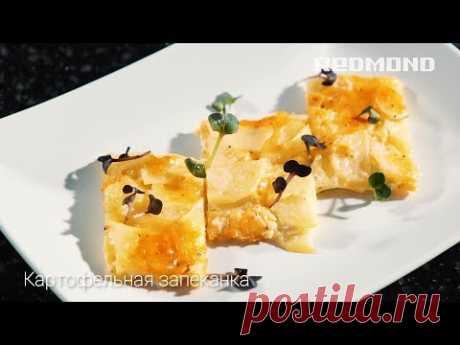Картофельная запеканка в духовке-гриль SteakMaster REDMOND RGM-M800