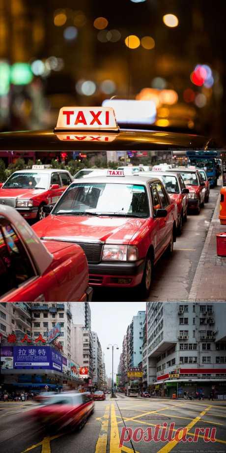 Лучшее такси в мире : НОВОСТИ В ФОТОГРАФИЯХ