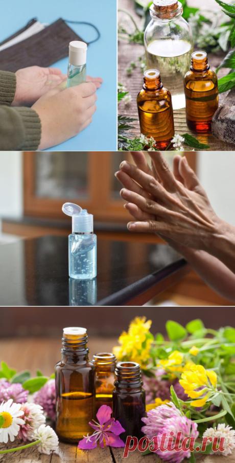 Как сделать антисептик для рук самостоятельно  5 рецептов антисептика для рук домашних условиях