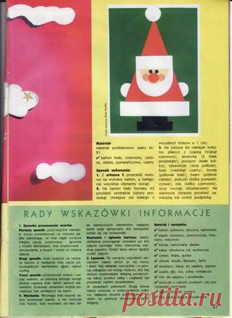 Maly Artysta 2008 - 6 - jana rakovska - Picasa Web Albums