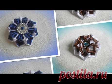Канзаши, цветочек для школы/ МК/ Новый лепесток/ DIY/new petals/