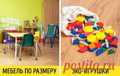 Правила воспитания счастливых детей от 6 великих учителей, которые открывали собственные школы