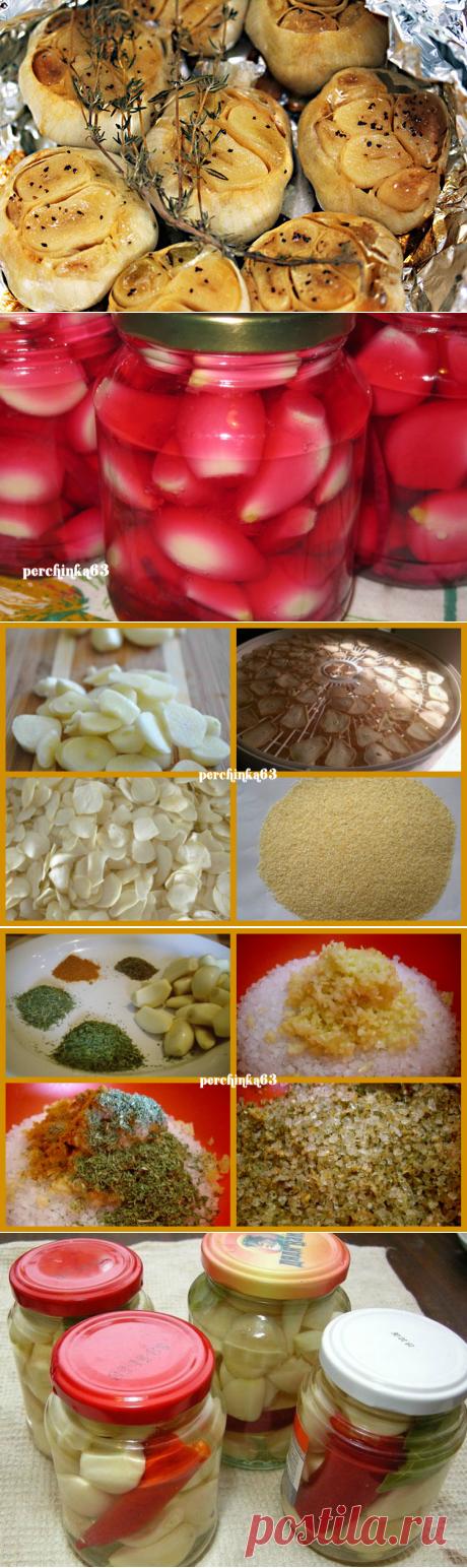 Рецепты блюд с использованием слоновьего лукочеснока Рокамболь - Perchinka63