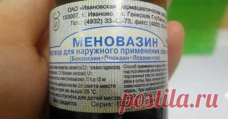 Поможет при гайморите, герпесе и остеохондрозе. Опытные отоларингологи неохотно делятся этим секретом... Всегда должен быть в домашней аптечке.