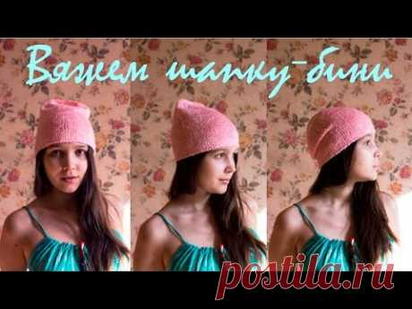 We knit a summer pink cap ♪ Together with Irina Akman