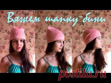 Вяжем летнюю розовую шапку ♪ Совместно с Ириной Акман