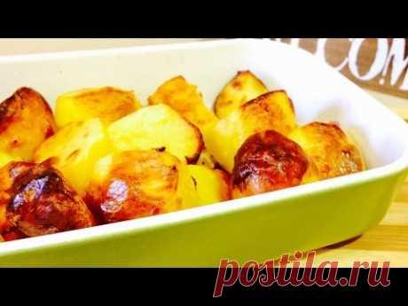 Такого отмороженного картофеля вы еще не ели! Рецепты вкусной картошки.Рецепты праздничных гарниров.