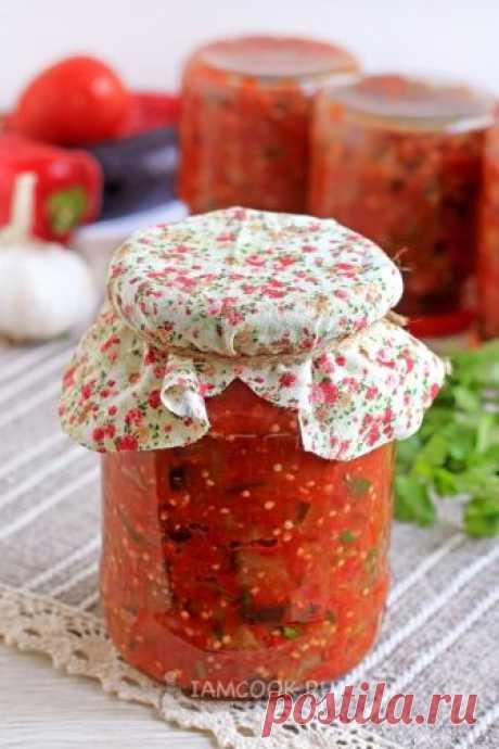 Баклажаны в томатно-перечном соусе на зиму — рецепт с фото пошагово
