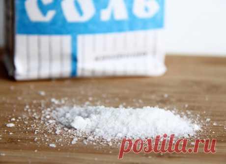Обычная соль поможет избавиться от множества болезней Соль– универсальное средство для лечения и профилактики многих заболеваний. Конечно,