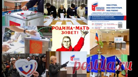 Выборы: 1 июля 2020.