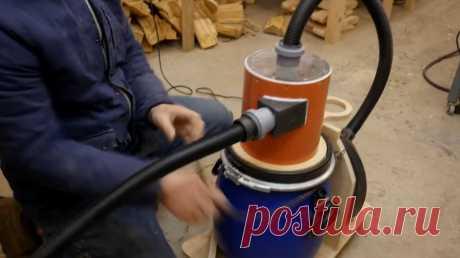 Строительный пылесос (расширение возможностей бытового пылесоса) Приветствую всех любителей помастерить, предлагаю к рассмотрению инструкцию по изготовлению простого строительного пылесоса, который значительно облегчит процесс уборки в мастерской. Самоделка работает на базе обычного бытового пылесоса, для сборки нужно немного материалов, которые можно найти в